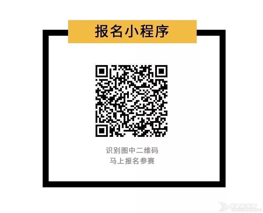 快来深圳这座梦想聚集地让你的航海梦扬帆!w22.jpg