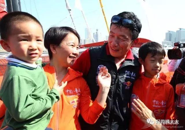 郭川船长失联三周年 妻子肖莉致长信:等你回家,一起去远航w11.jpg