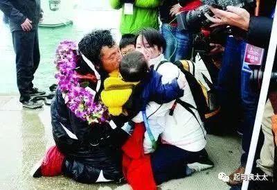 郭川船长失联三周年 妻子肖莉致长信:等你回家,一起去远航w7.jpg