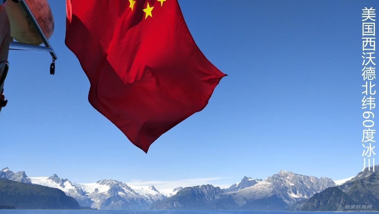 amp,中国,加拿大,TAYANA,到达 TAYANA 和我的祖国  082807wv66lqb62vqq7o6d