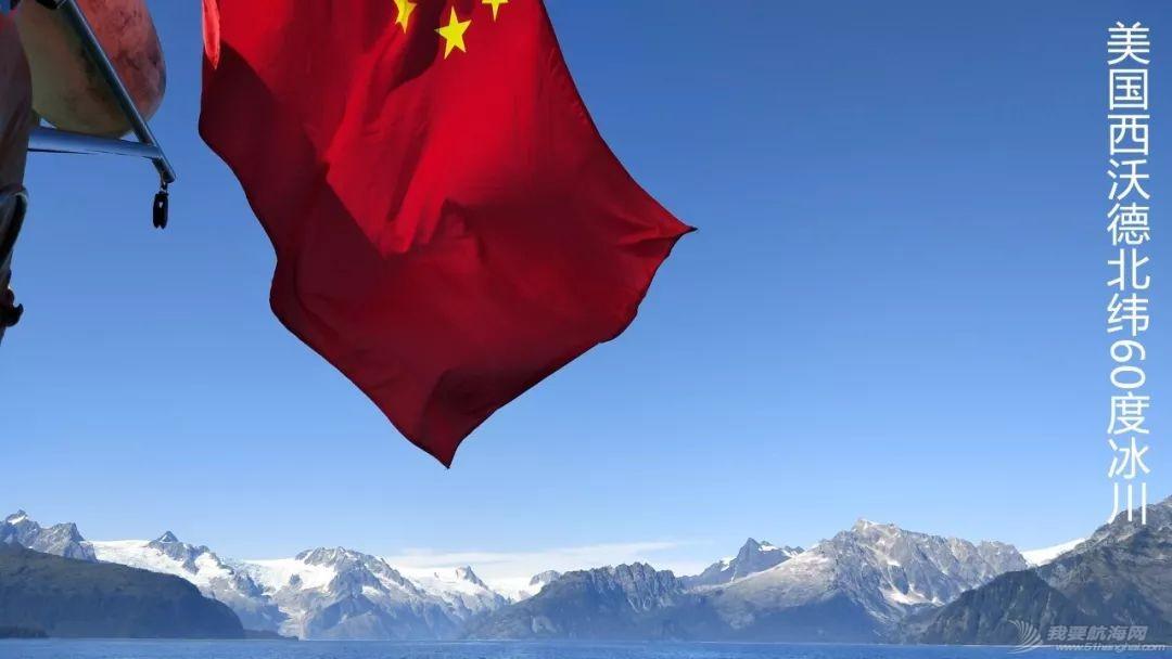 amp,中国,加拿大,TAYANA,到达 TAYANA 和我的祖国  082812meg5ci5hdecdhl1t