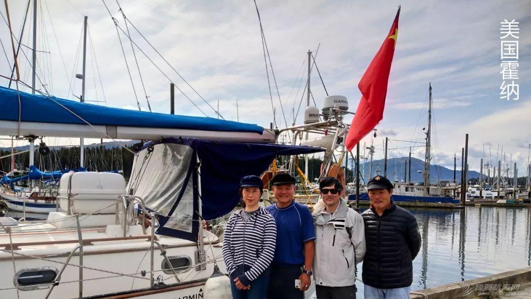 amp,中国,加拿大,TAYANA,到达 TAYANA 和我的祖国  082813f1m96fq9fz39u96u
