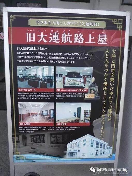 福冈千里相送w13.jpg