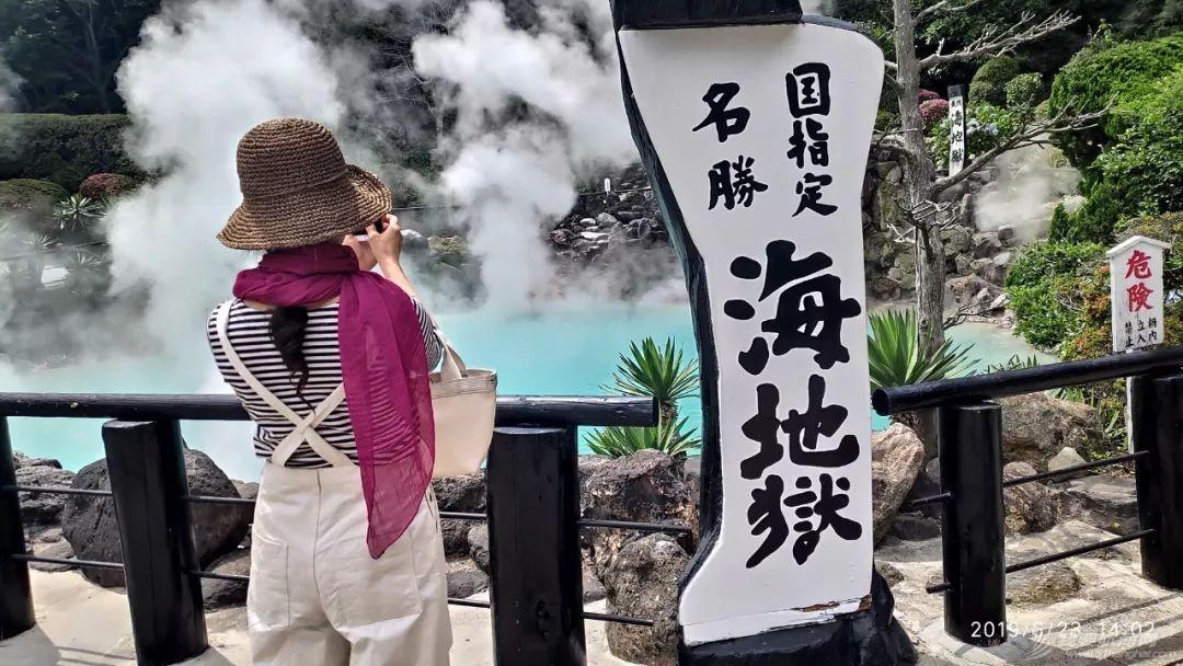福冈千里相送w16.jpg
