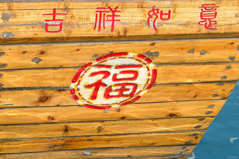 ChinaCup19cb_02905.jpg