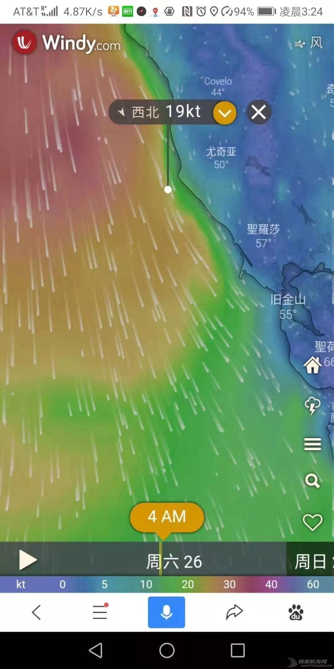 和风竞速的800海里w1.jpg