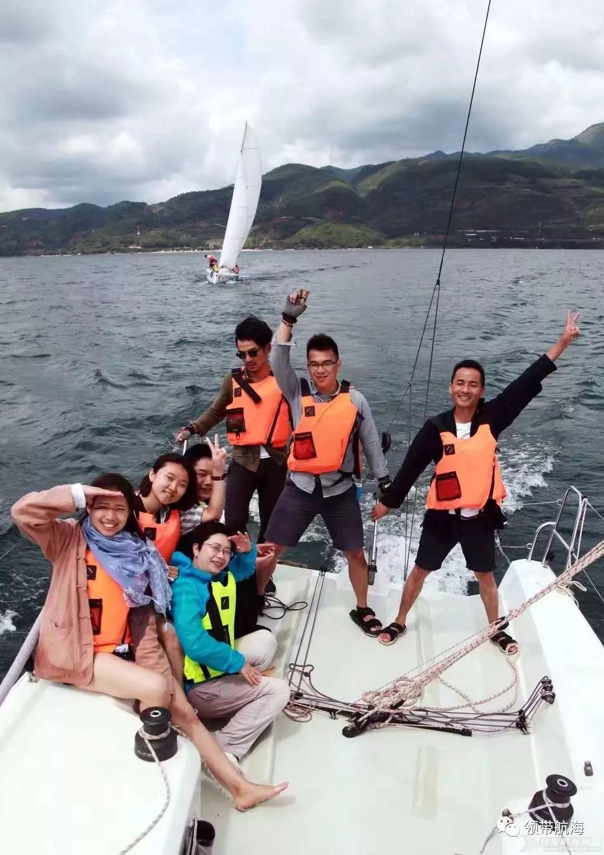 【领带航海Sailing Academy】龙骨帆船培训w3.jpg