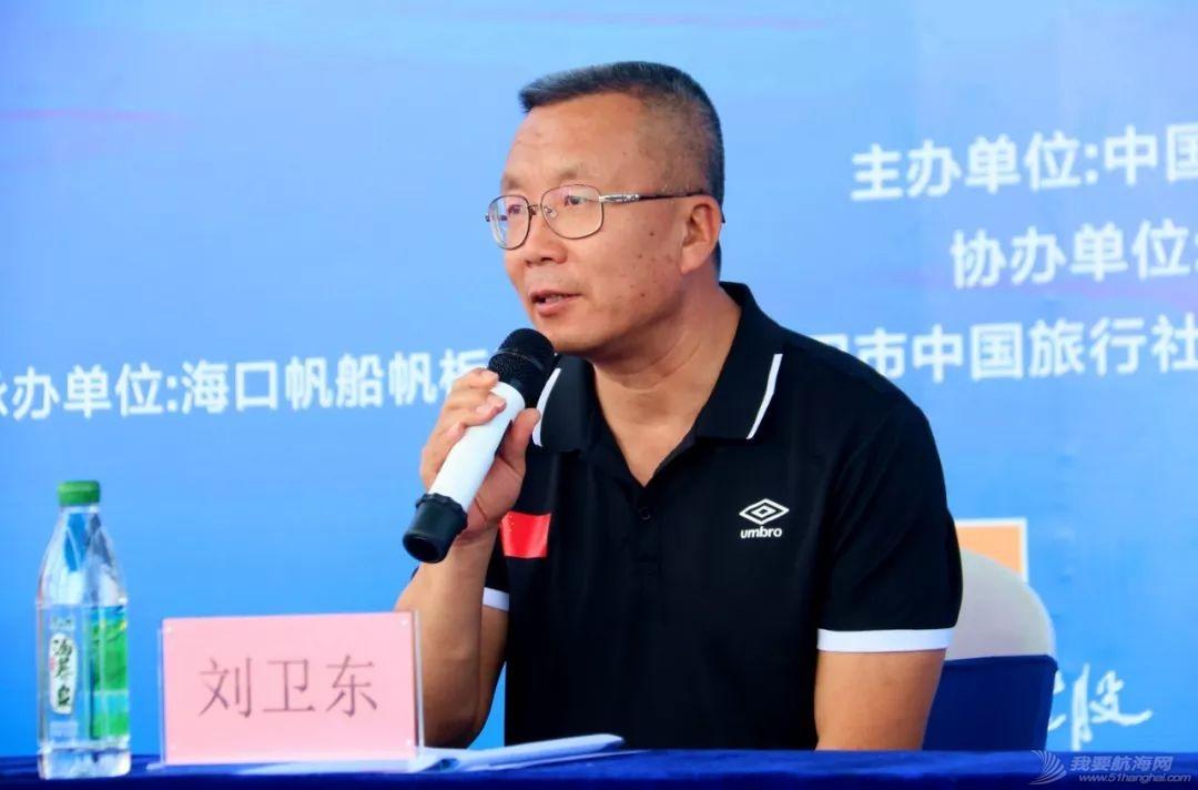 打造城市帆船嘉年华 2019中国帆船年度盛典海口启幕w4.jpg