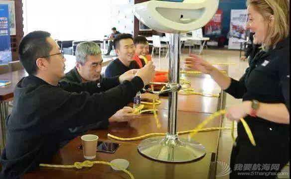 """喜讯   海大校友成功入选""""克利伯""""环球帆船赛船员!w24.jpg"""