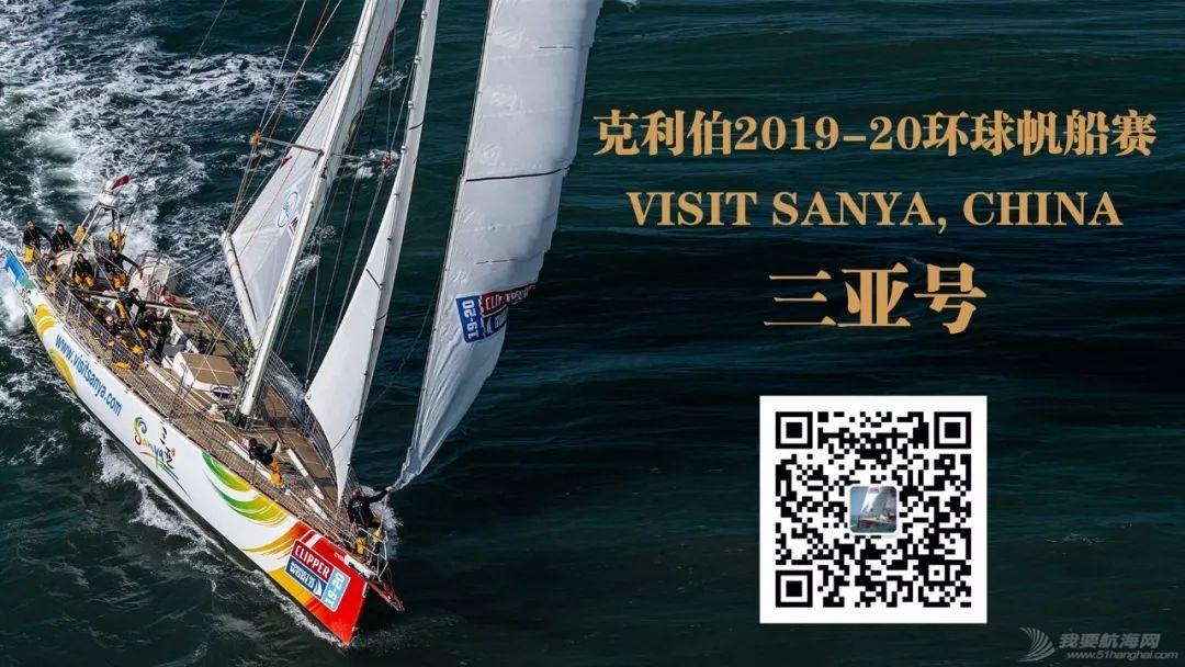 中国驻南非开普敦总领事馆亲切接见三亚号船员w3.jpg
