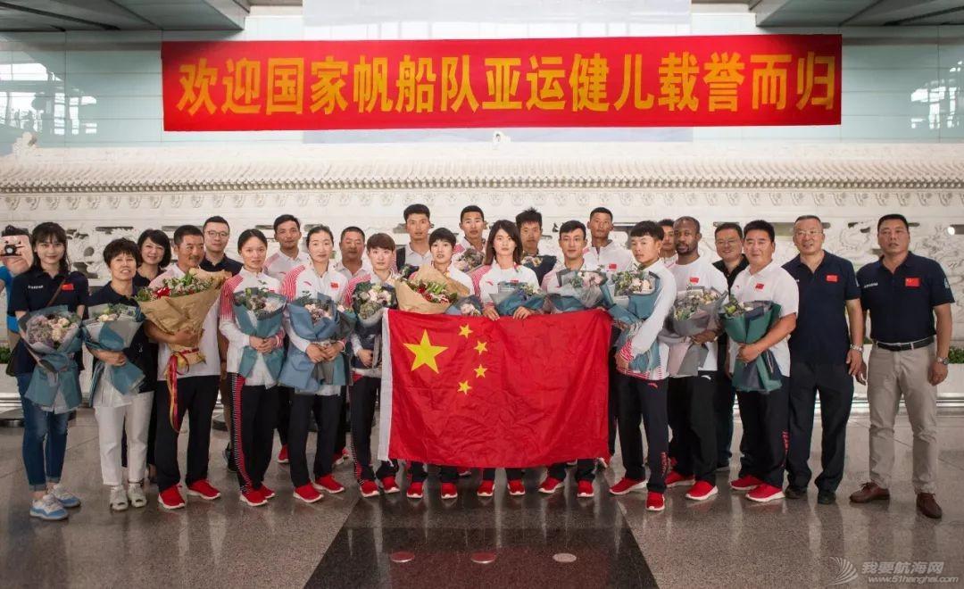 关于中国帆船帆板队亚运会取得佳绩的感谢信w1.jpg