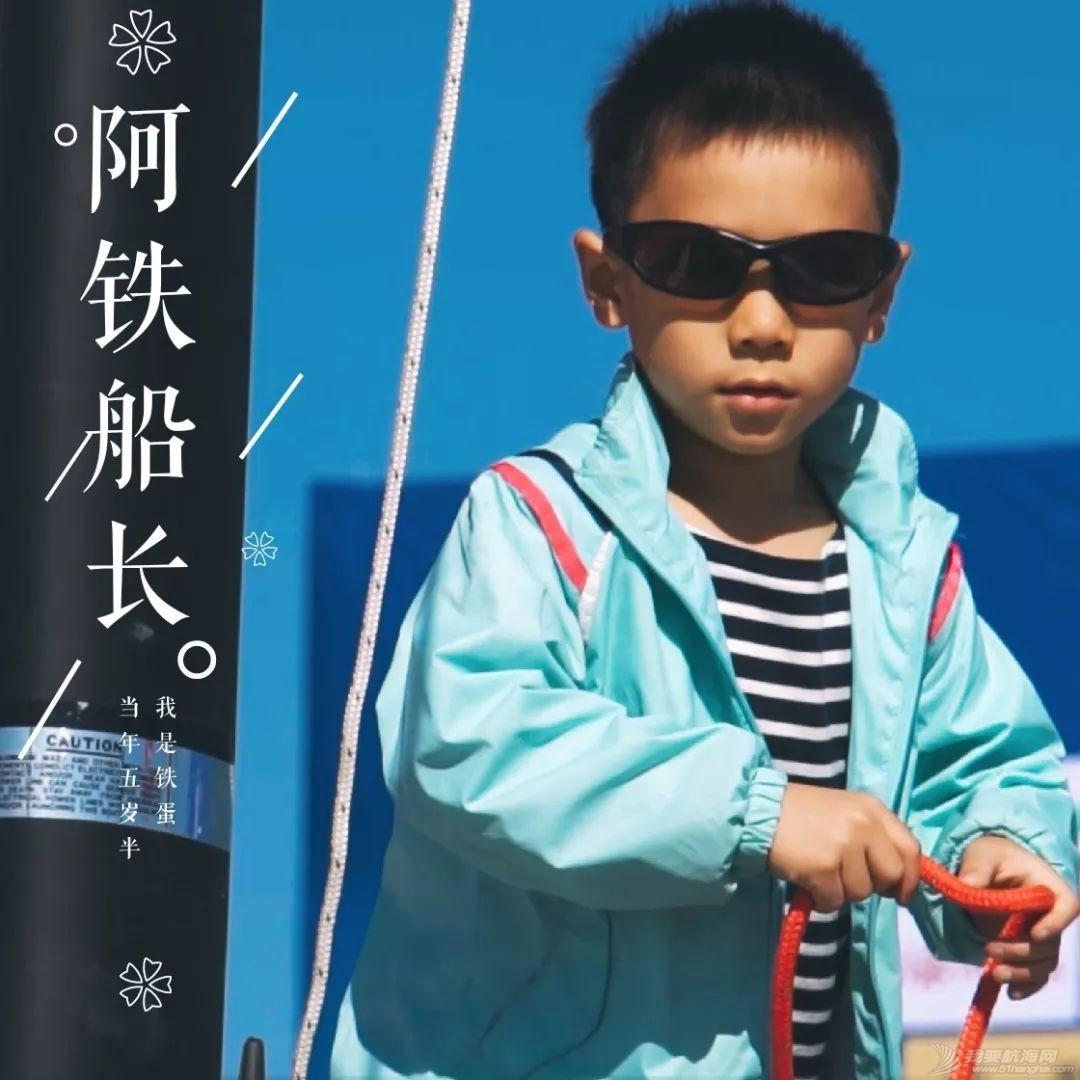 番外篇:用心热爱帆船的阿铁与小公|新中国70华诞特辑?w4.jpg