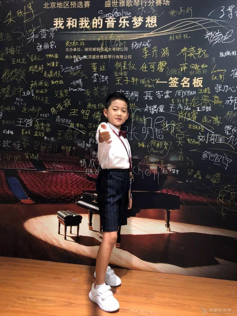 番外篇:用心热爱帆船的阿铁与小公|新中国70华诞特辑?w47.jpg