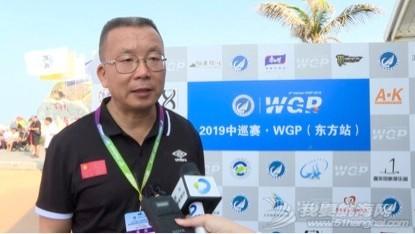 """2019中巡赛·WGP正式收帆,大众帆板赛事打造""""体育+旅游""""盛宴"""