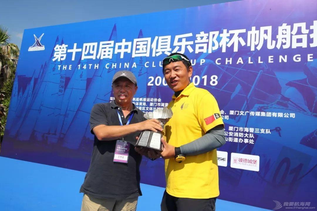 2018第十四届中国俱乐部杯帆船挑战赛拉开序幕w2.jpg