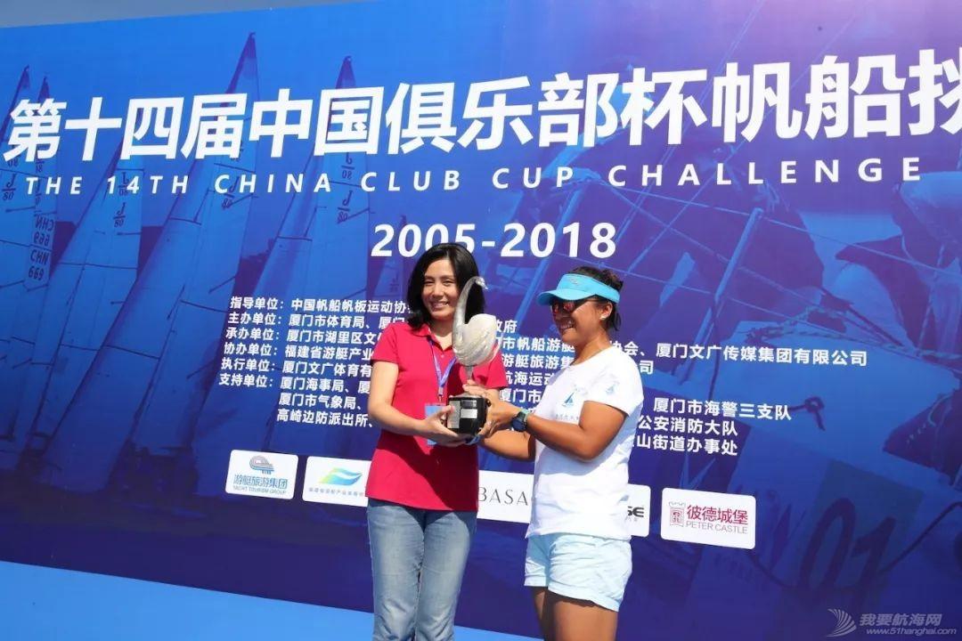 2018第十四届中国俱乐部杯帆船挑战赛拉开序幕w3.jpg