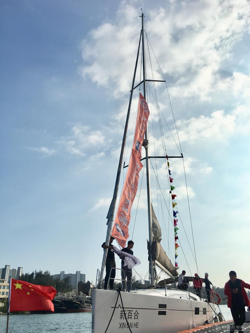 无畏艰难 勇往直前/2018第二届更路簿杯帆船赛今日正式开启w5.jpg