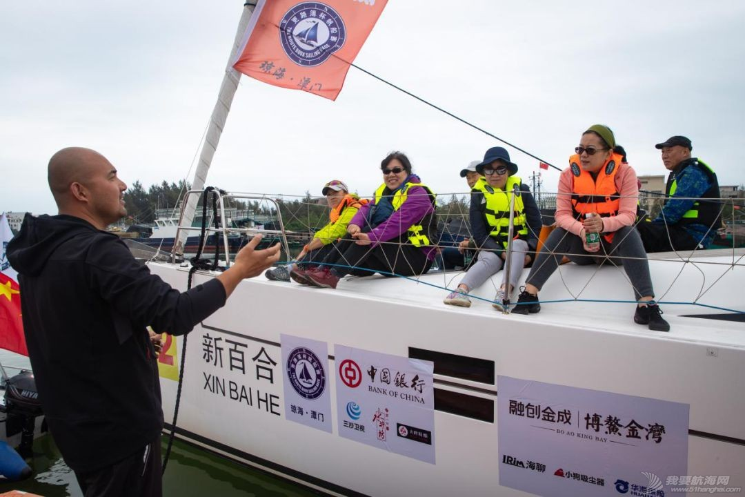 2018第二届更路簿杯帆船赛之金湾体验活动w5.jpg