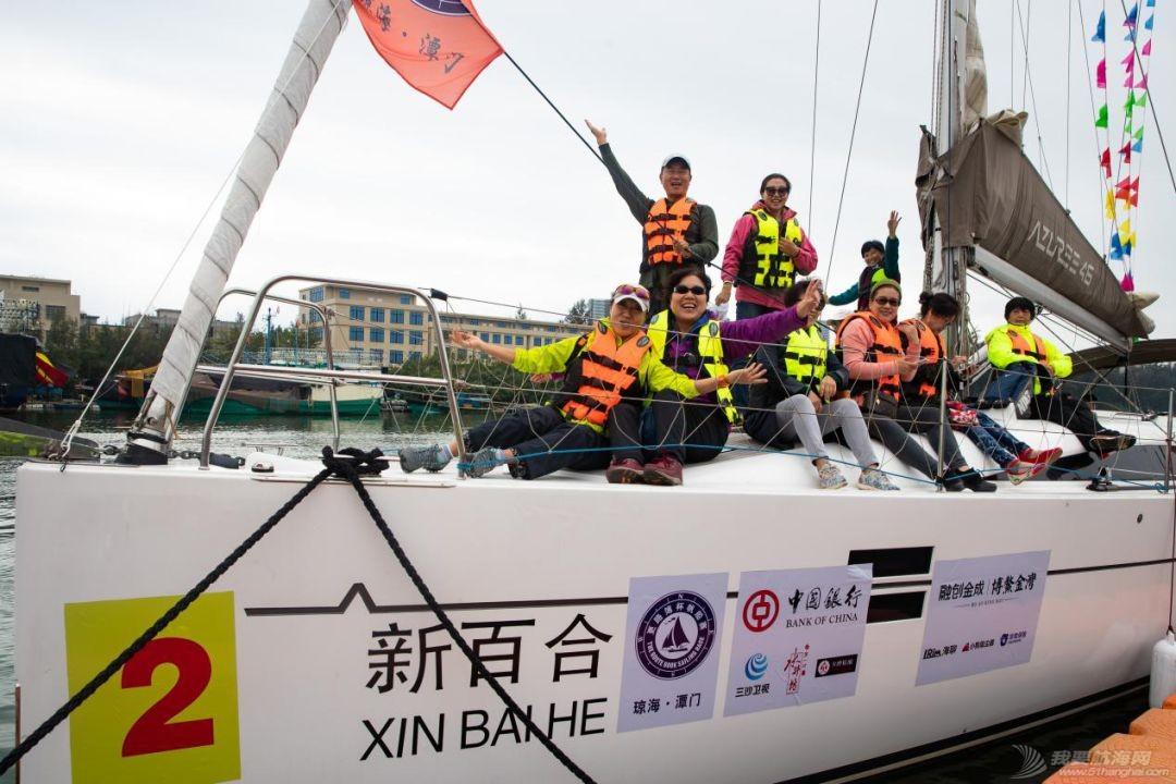 2018第二届更路簿杯帆船赛之金湾体验活动w4.jpg