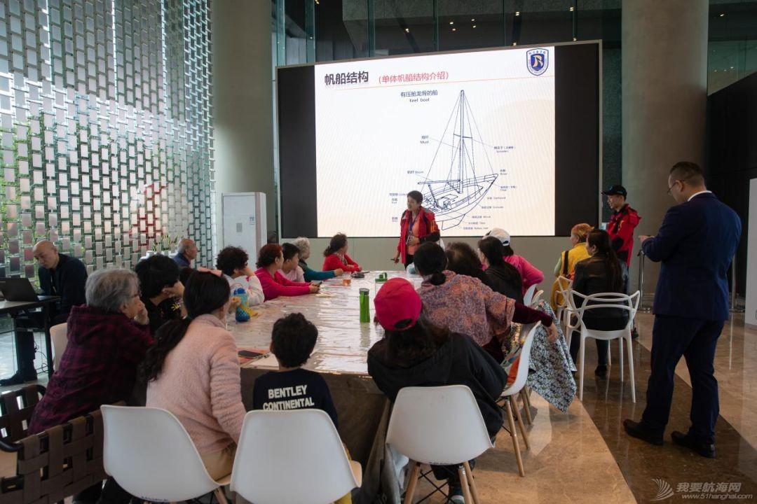 2018第二届更路簿杯帆船赛之金湾体验活动w7.jpg