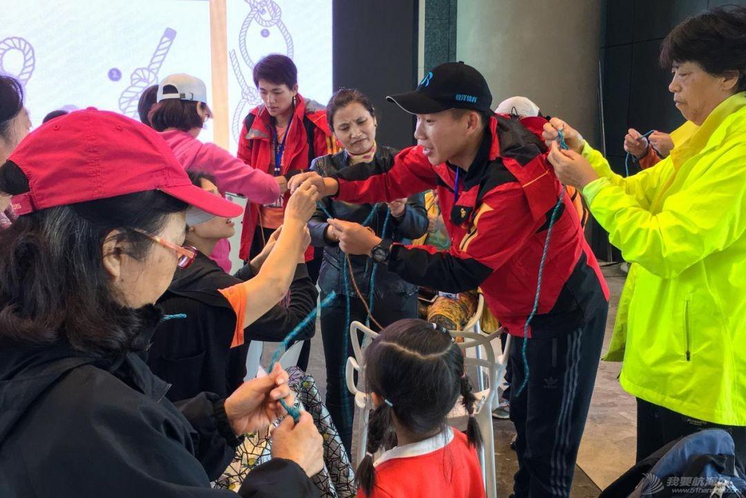 2018第二届更路簿杯帆船赛之金湾体验活动w10.jpg