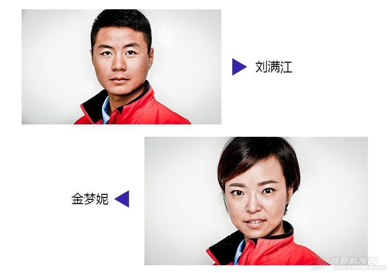 三亚号《乘风天涯》将亮相首届海南岛国际图书(旅游)博览会w4.jpg