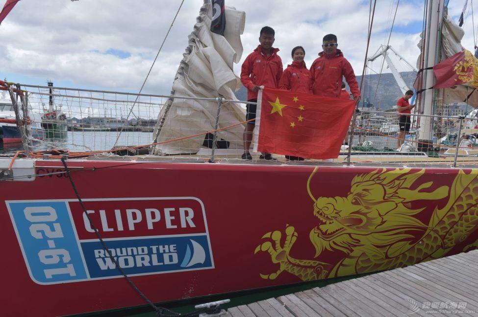 克利伯环球帆船赛开启南大洋赛段,青岛号赛队高居排行榜首位w9.jpg