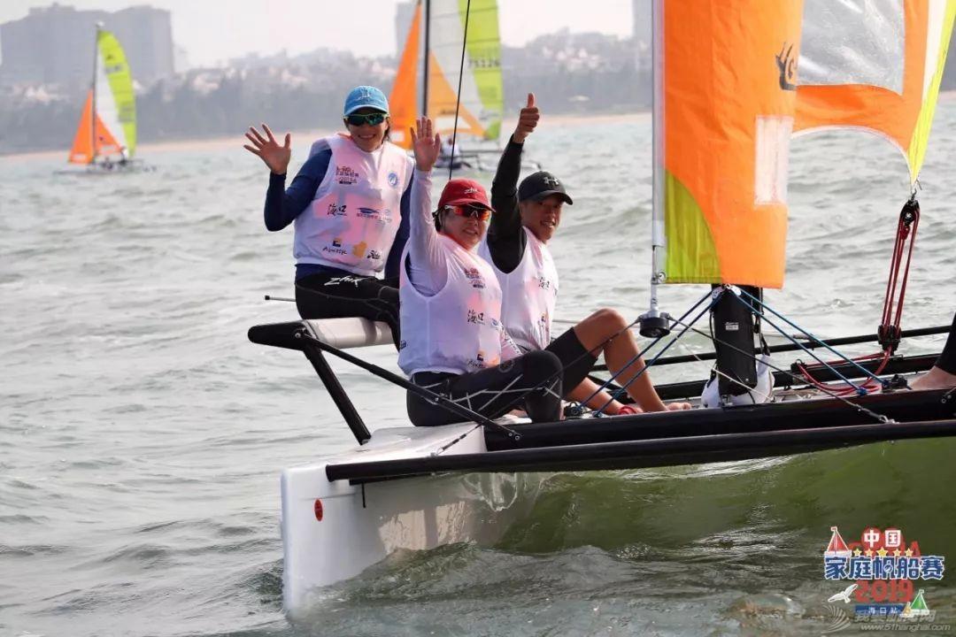 百船竞风流 2019中国家庭帆船赛总决赛海口开幕w8.jpg