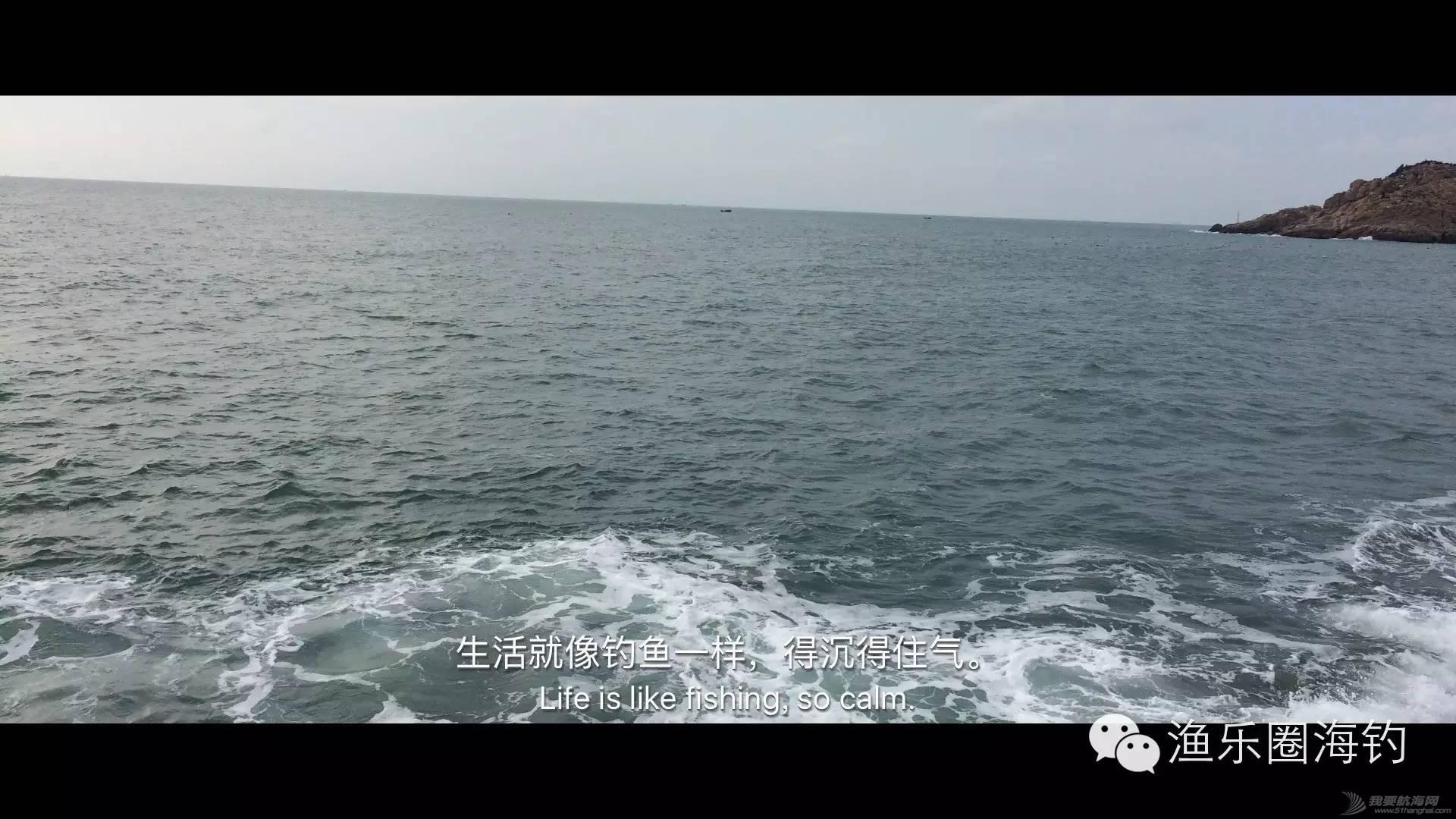 钓鱼的最高境界,为娱而不为鱼.w2.jpg