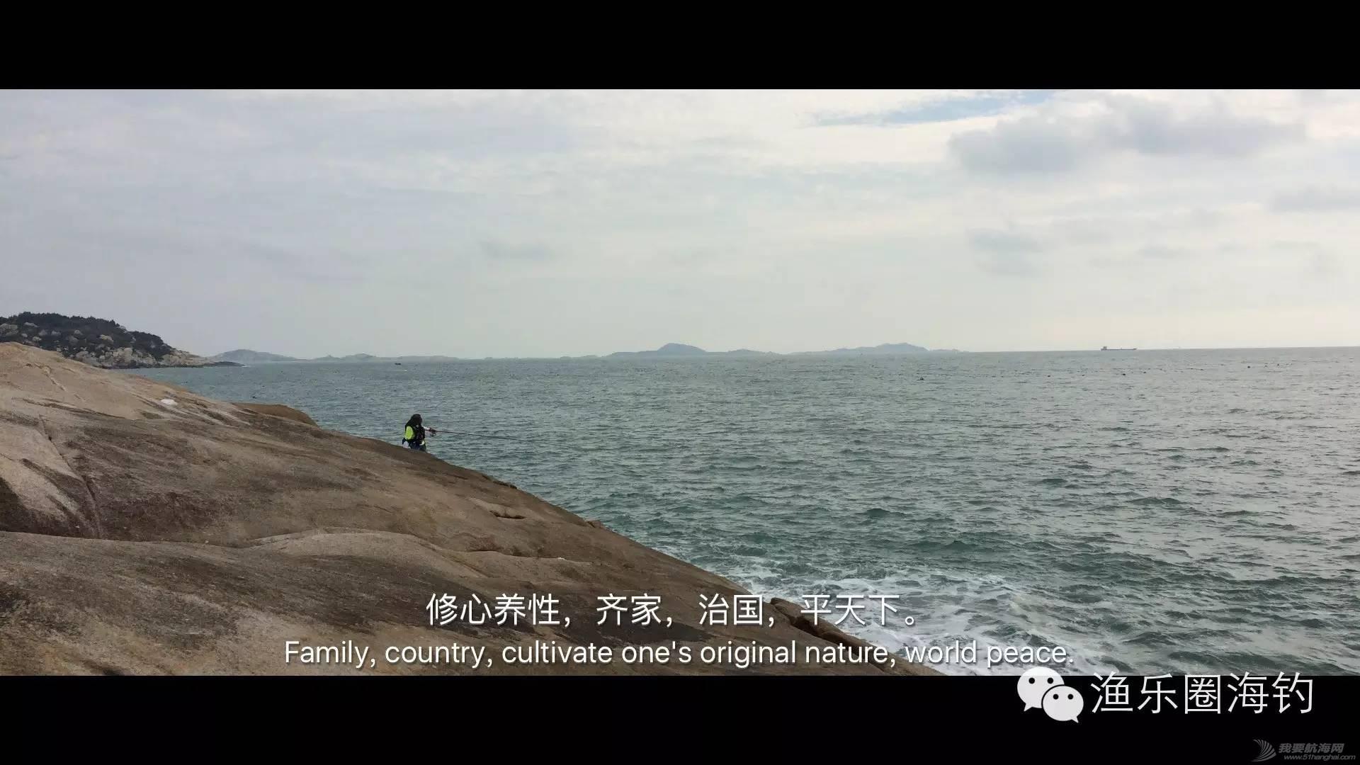钓鱼的最高境界,为娱而不为鱼.w4.jpg