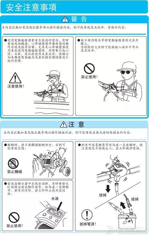 【小贴士】电搅注意事项及保养方法w2.jpg