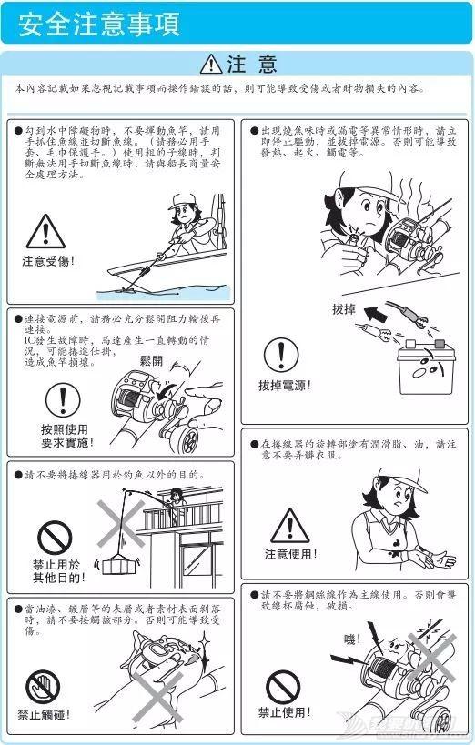 【小贴士】电搅注意事项及保养方法w4.jpg
