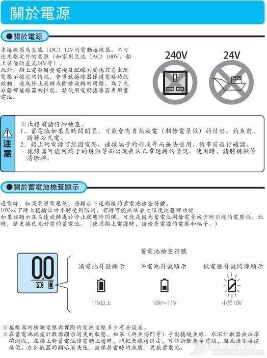 【小贴士】电搅注意事项及保养方法w9.jpg