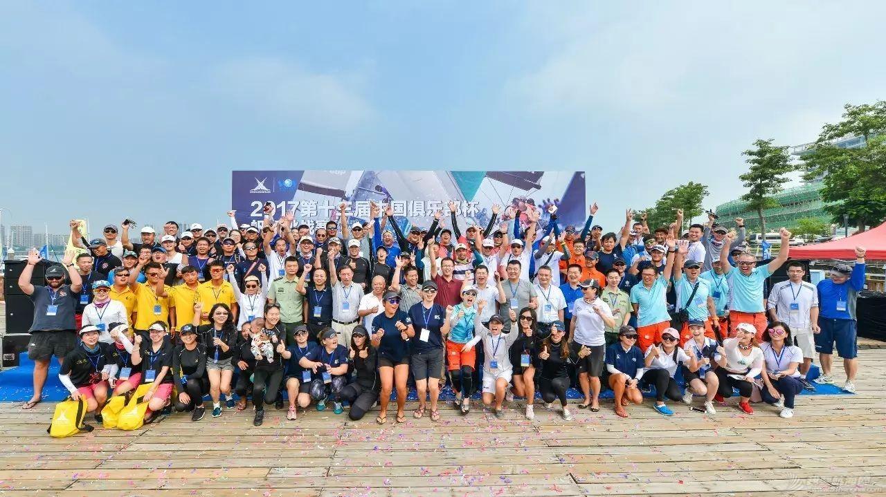 第13届中国俱乐部杯帆船挑战赛正式拉开序幕w1.jpg