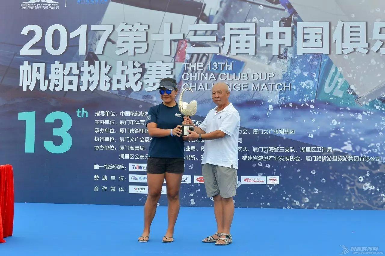 第13届中国俱乐部杯帆船挑战赛正式拉开序幕w3.jpg