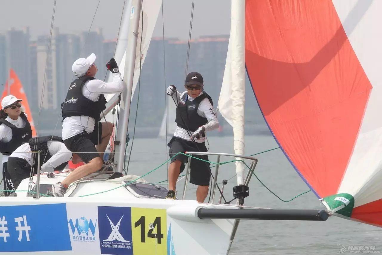 第13届中国俱乐部杯帆船挑战赛正式拉开序幕w6.jpg