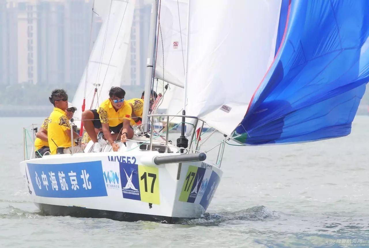 第13届中国俱乐部杯帆船挑战赛正式拉开序幕w5.jpg