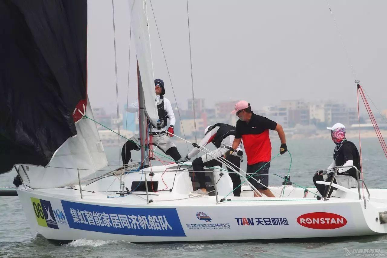 第13届中国俱乐部杯帆船挑战赛正式拉开序幕w7.jpg