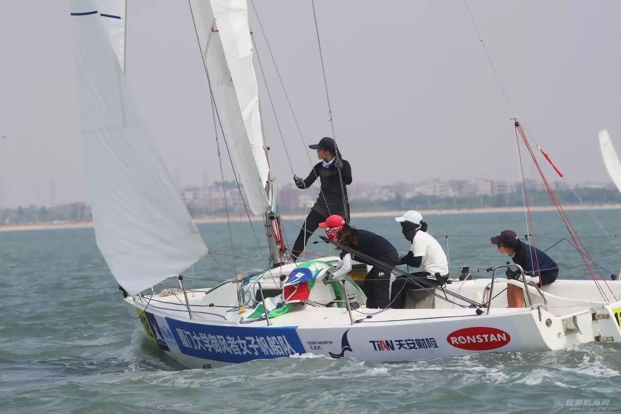 第13届中国俱乐部杯帆船挑战赛正式拉开序幕w9.jpg