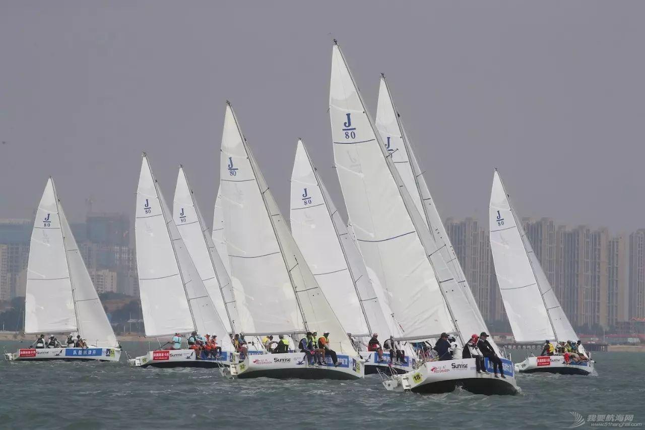 第13届中国俱乐部杯帆船挑战赛正式拉开序幕w11.jpg