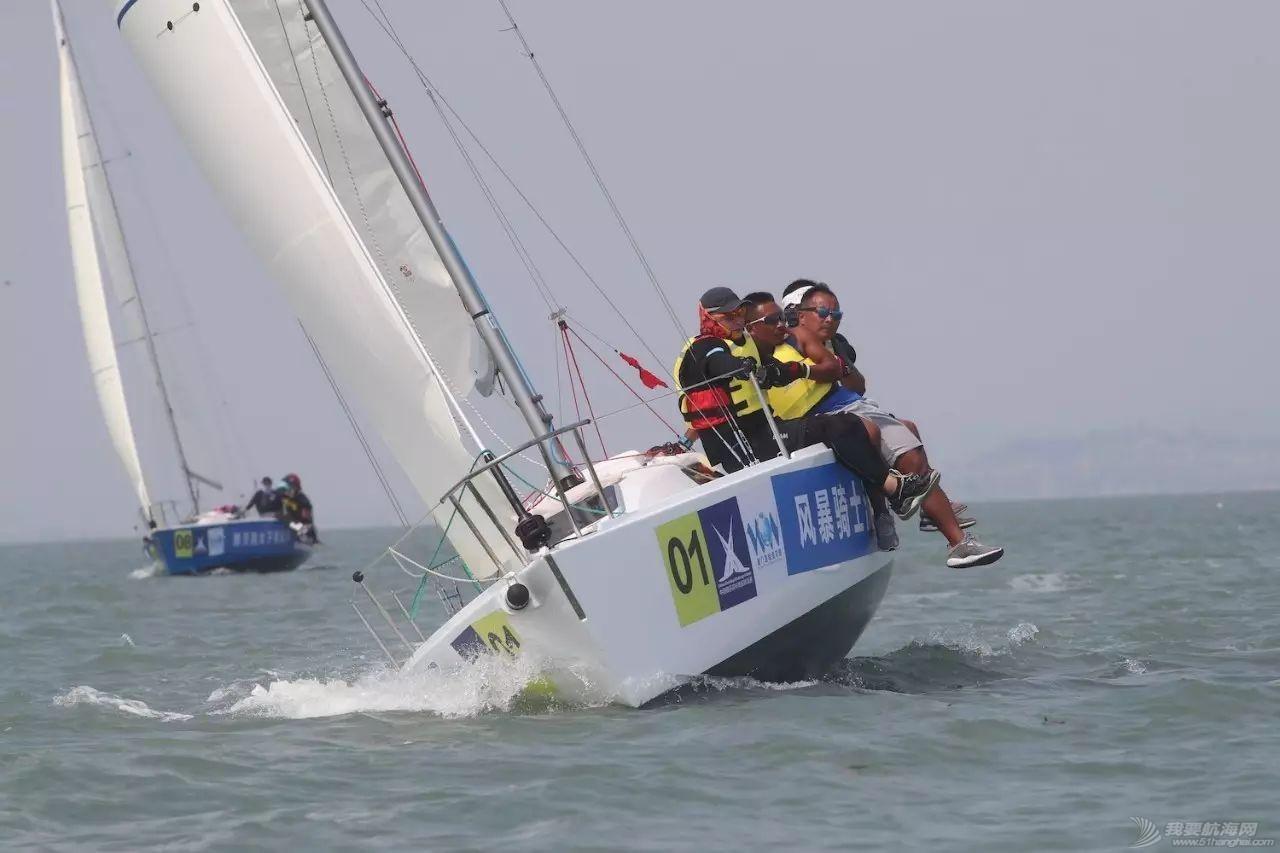 第13届中国俱乐部杯帆船挑战赛正式拉开序幕w15.jpg