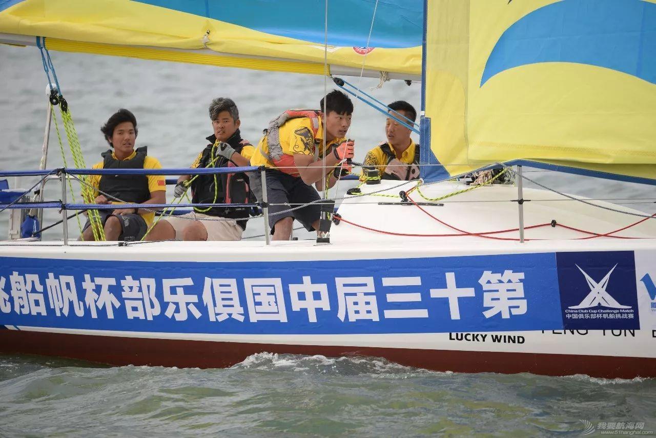 中国帆船界的巅峰对决—王者北航w19.jpg