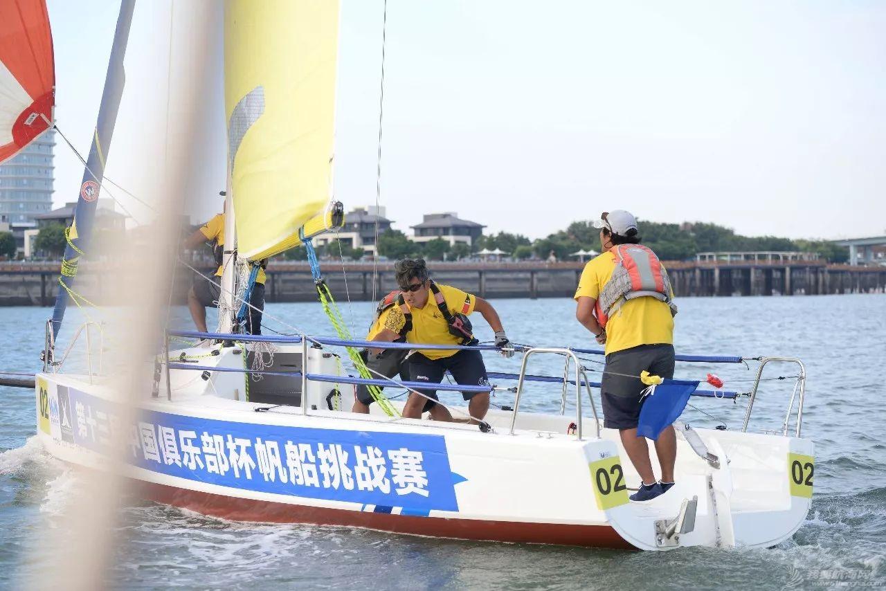 中国帆船界的巅峰对决—王者北航w28.jpg