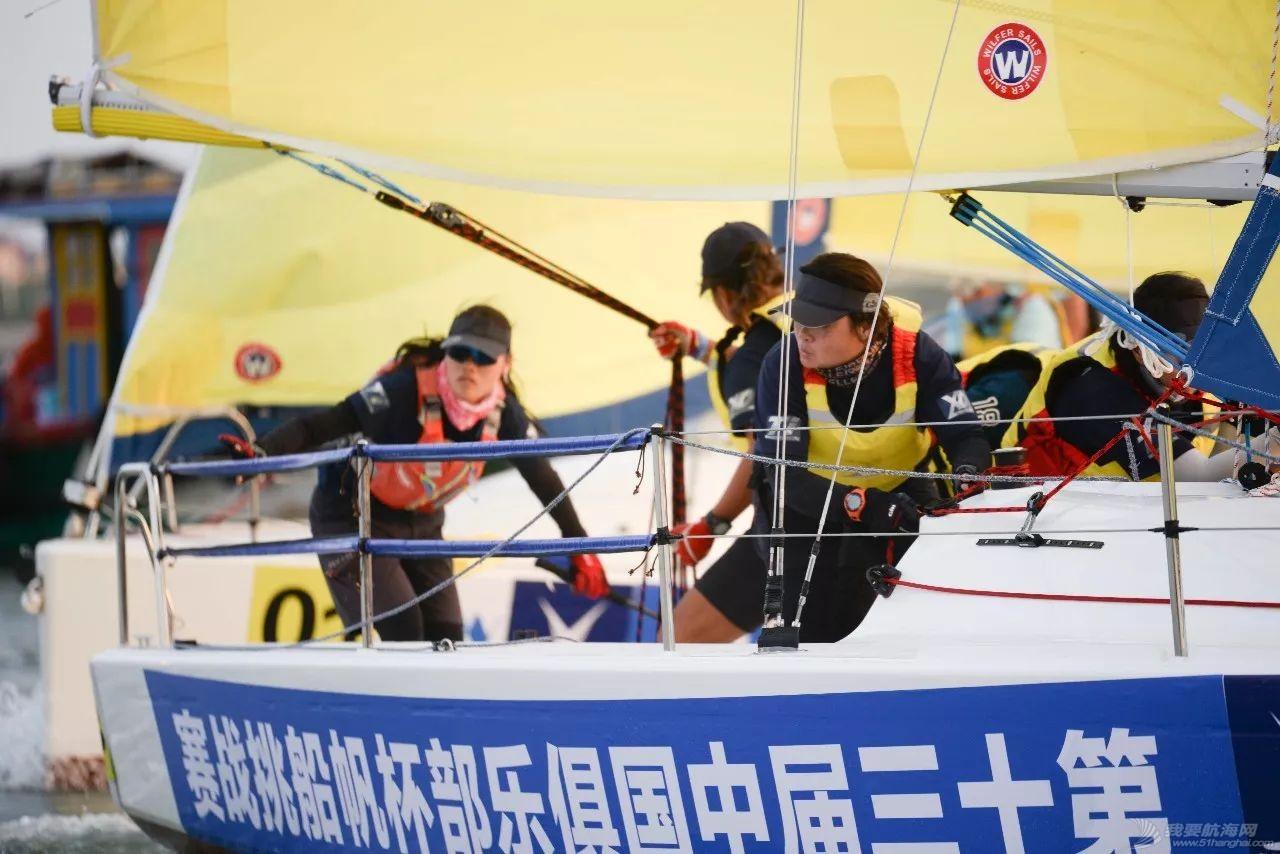 中国帆船界的巅峰之路—第一天w8.jpg