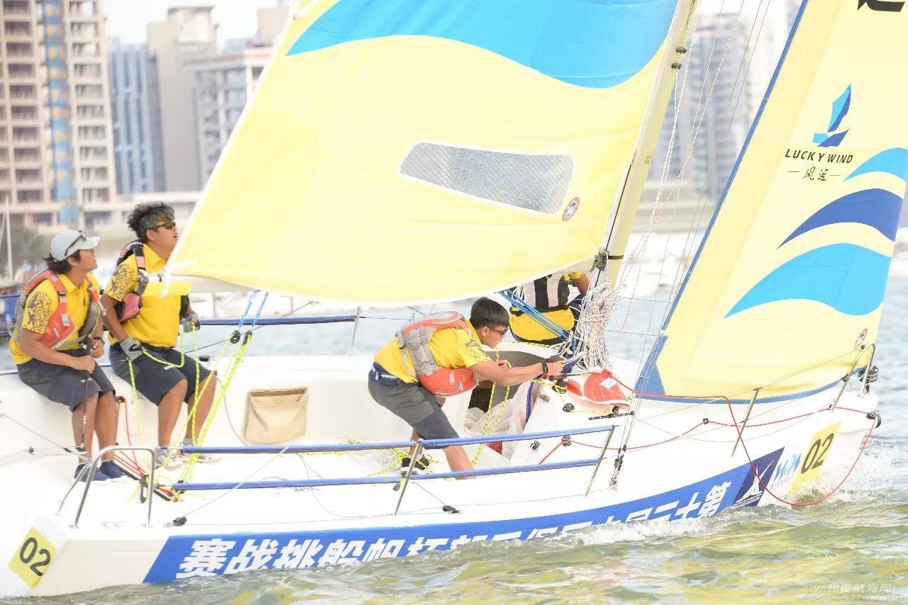 中国帆船界的巅峰之路—第一天w13.jpg