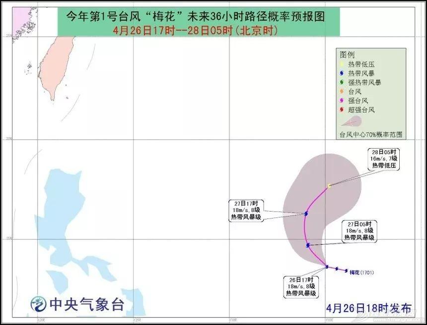 第一号台风形成,五一假期能否出海钓鱼?w1.jpg