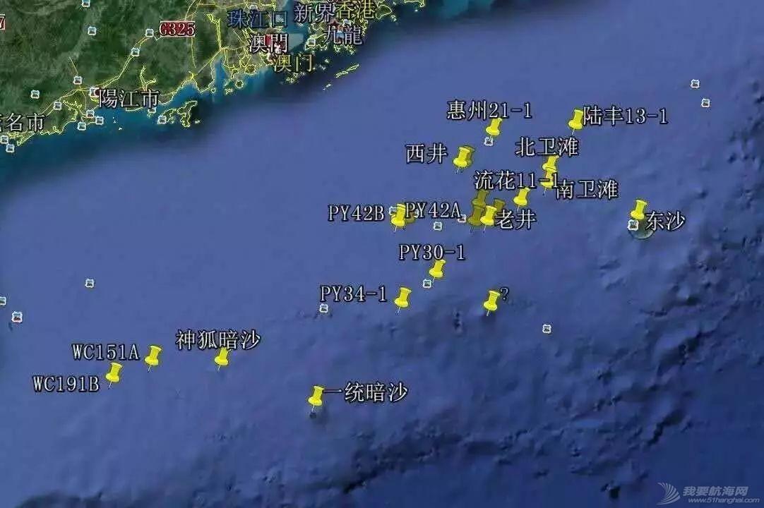 第一号台风形成,五一假期能否出海钓鱼?w5.jpg