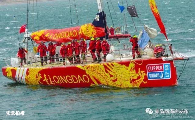 """""""青岛号""""亮相克利伯环球帆船赛,东方影都著写海上传奇!w7.jpg"""