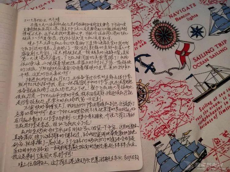 我的航海日记(26)我的偶像――环球英雄船长高民w8.jpg