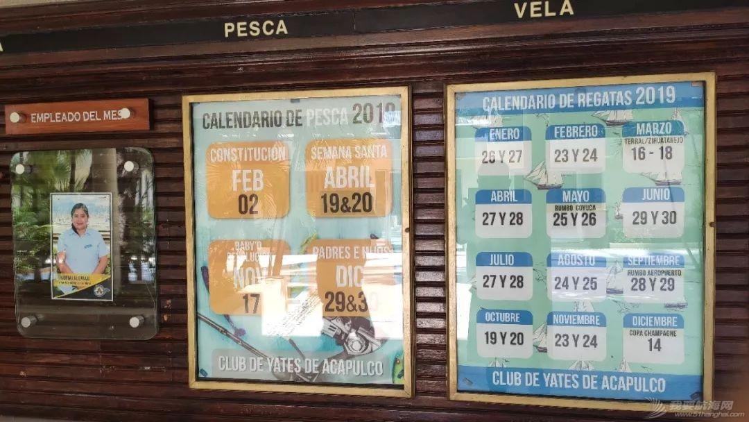 墨西哥阿卡普尔科帆船赛w3.jpg